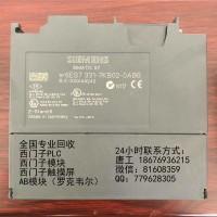 深圳西門子PLC回收AB模塊回收