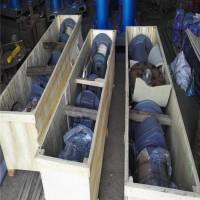 側入式攪拌器(查看)-克拉瑪依市電廠脫硫側攪拌廠家